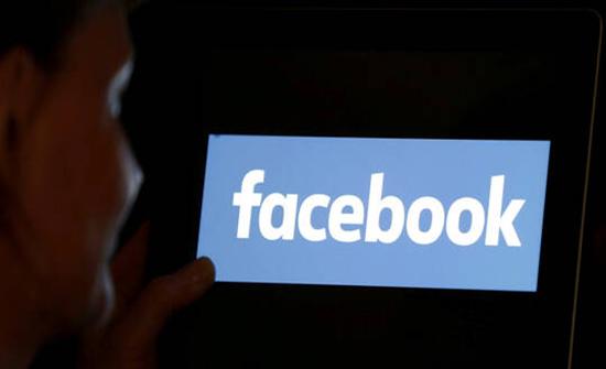 """""""فيسبوك"""" ينوي تقييد الملفات الشخصية لجيش ميانمار"""