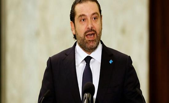 الحريري: لبنان متمسك بالقرار الاممي 1701