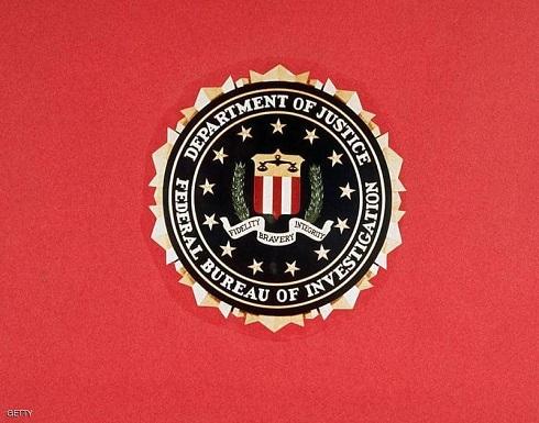 """الـ""""إف بي آي"""" ينضم للمحققين في انفجار بيروت"""