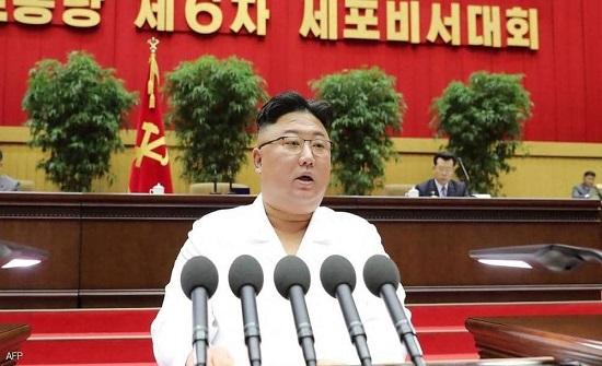 كيم جونغ أون: الوضع الغذائي متأزم بسبب كورونا والأعاصير