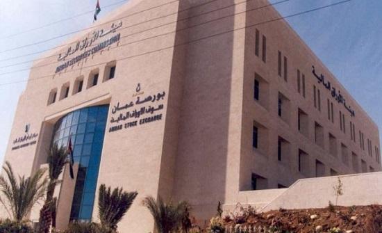 665 مليون دينار استثمارات قطر في بورصة عمّان