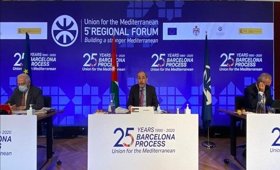 الصفدي وبوريل يترأسان المنتدى الخامس للاتحاد من أجل المتوسط في برشلونة