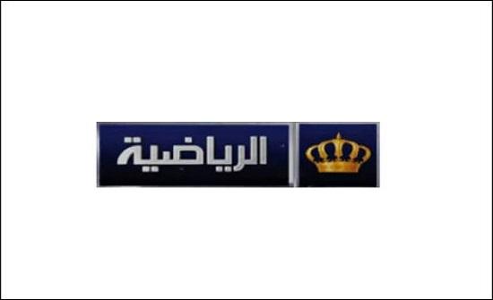 تعذر النقل التلفزيوني لجولة الدوري الأردني