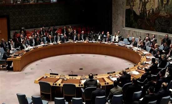 مجلس الأمن يدعو لحماية المدنيين في مناطق النزاع