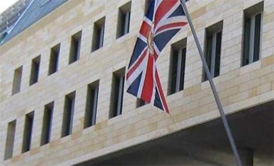 السفارة البريطانية ببغداد قلقة من أعمال العنف بالعراق