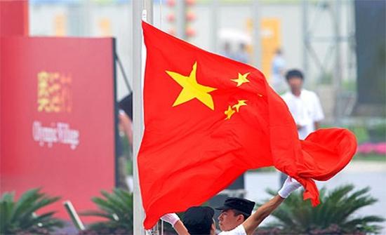 السفارة الصينية ومركز الرأي ينظمان ندوة بالذكرى الـ 70 لتأسس الصين