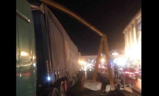 حادث سير في عمان وتحويل السير