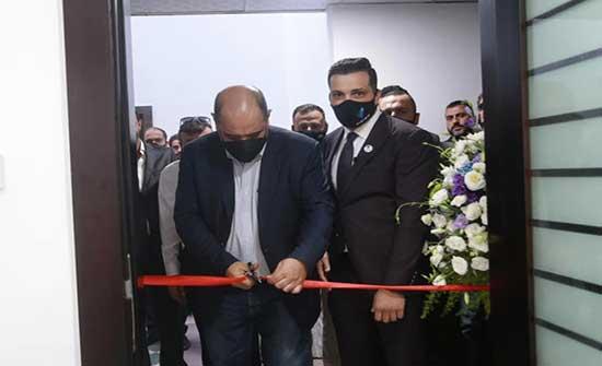 افتتاح مقر جمعية الرؤيا لمستثمري الأجهزة الخلوية
