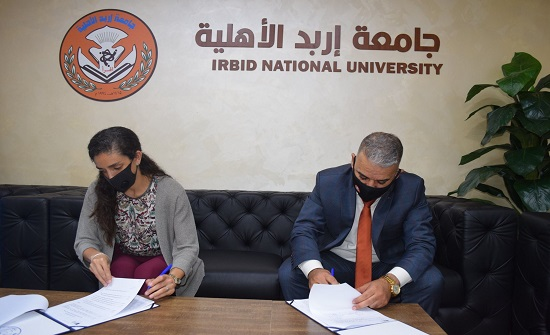 جامعة إربد الأهلية توقع مذكرة تفاهم وتعاون مع الجمعية الملكية للتوعية الصحية