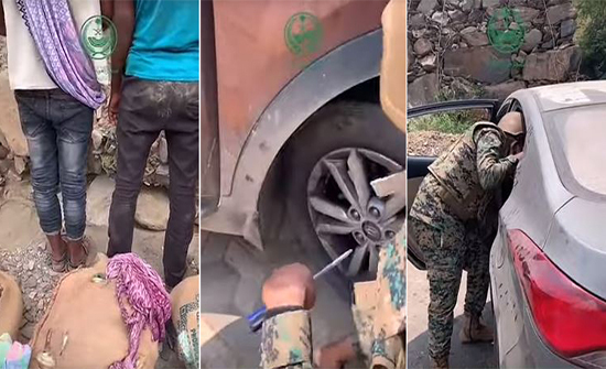 شاهد : السعودية ..أين يخبئ المهربون القات المخدر في سياراتهم