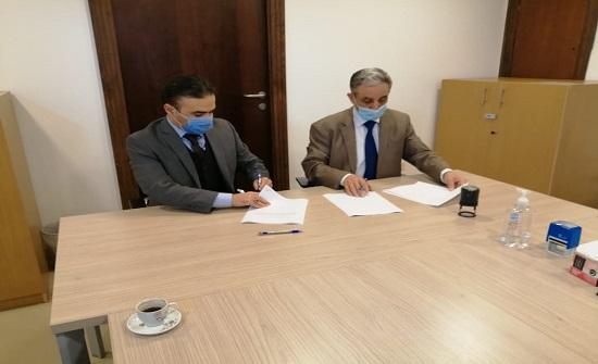 اتفاقية بين مستشفى المقاصد والهيئة الطبية لمفوضية اللاجئين