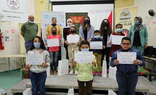 اختتام مبادرة وردة الصحراء بين طلاب اكاديمية عمان وإقليم البترا