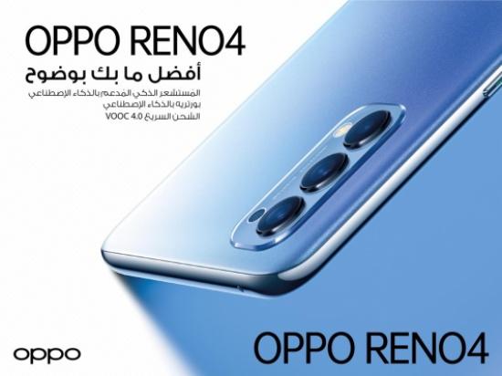OPPO تطلق هاتف Reno4