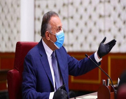 الكاظمي: توقيع قانون الانتخابات بأول جلسة لبرلمان العراق