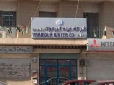 مياه اليرموك تدعو لعدم ربط المزاريب بشبكة الصرف الصحي