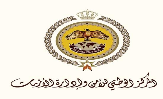 العميد حاتم الزعبي نائباً لسمو رئيس المركز الوطني للأمن وإدارة الأزمات