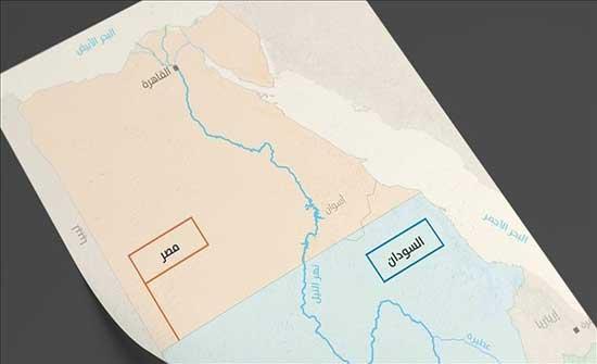 """""""حماة النيل"""".. استعدادات لتدريب مصري سوداني لـ""""التصدي للتهديدات"""""""