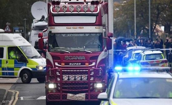 """الشرطة البريطانية تكشف هوية ضحايا """"شاحنة الجثث"""""""