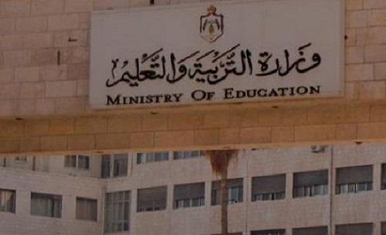 امين عام التربية للشؤون الإدارية والمالية تتفقد سير تكميلية التوجيهي في عجلون