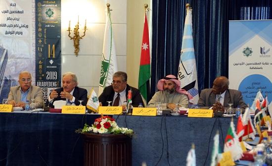 العموش يفتتح اجتماعات الدورة 75 للمكتب التنفيذي لاتحاد المهندسين العرب