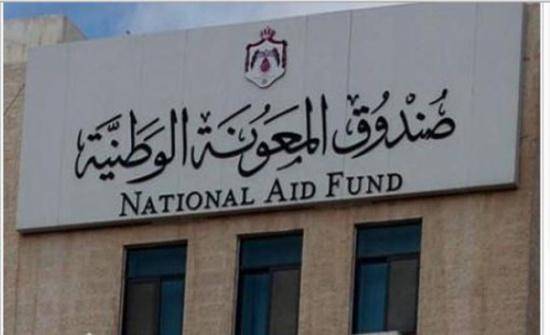 اعلان مواعيد صرف المعونة المالية الشهرية للمنتفعين عن شهر آذار