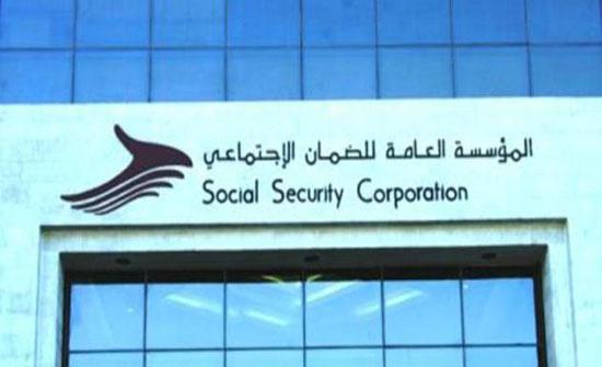 الضمان تدعو الأردنيين المغتربين إلى المبادرة بالاشتراك الاختياري