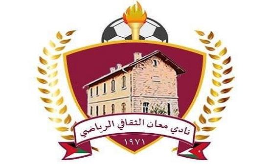 فريق معان يتفق مع المدرب صالح بعد اعتذار الحسنات