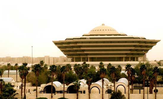 السعودية: لا سفر لمن زار دولاً محظورة 3 سنوات