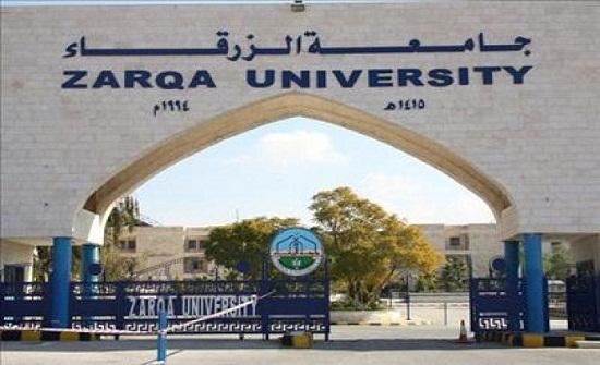 """جامعة الزرقاء تنظم مسابقة """"اولمبياد الرياضيات الثاني """""""