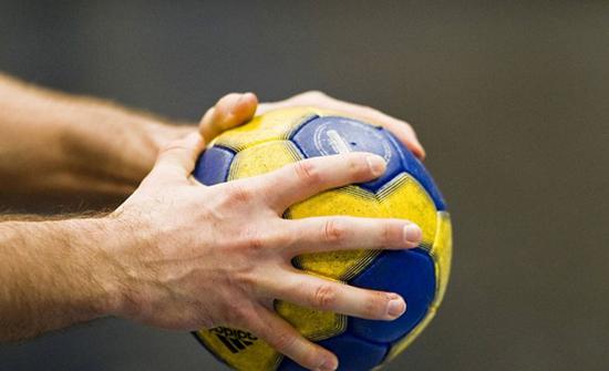 إعلان تشكيلة المنتخب الوطني لكرة اليد