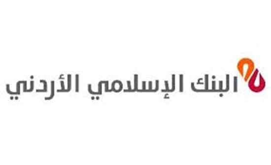 الإسلامي الأردني يطلق الخدمات الذاتية الرقمية