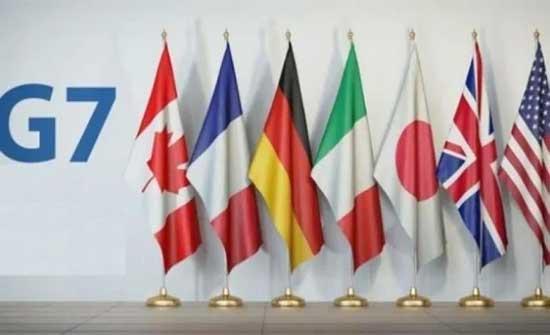 دول مجموعة السبع تترقب اتفاقا تاريخيا.. أزمة ضريبة الأرباح