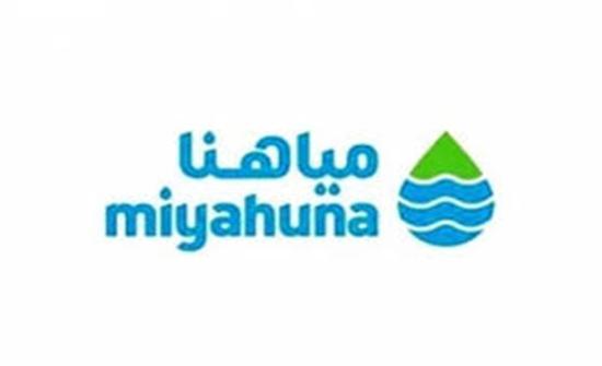 مياهنا: وقف محطتي الموجب وزرقاء ماعين بسبب ارتفاع نسبة العكورة