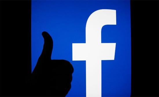 """شركة لبنانية تكتشف ثغرة خطرة في """"فيسبوك"""" تستهدف سياسيين"""