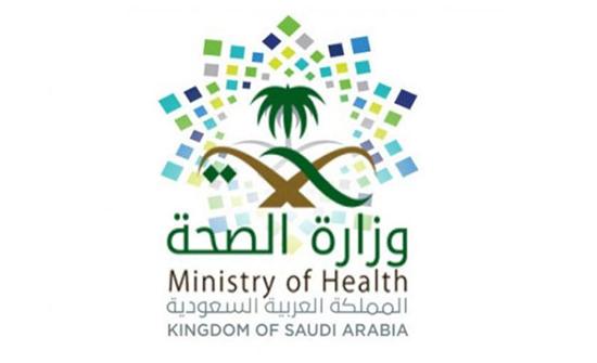 الصحة السعودية ترصد تزايدًا في حالات الإصابة بكورونا خلال الأيام الماضية