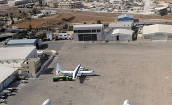 مستو: مطار ماركا غير مرخص