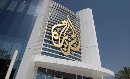 شبكة الجزيرة تعلن تعرضها لمحاولات اختراق سيبرانية متواصلة منذ السبت الماضي