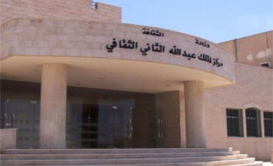 """الزرقاء: محاضرة بعنوان """"صفحات في التاريخ الوطني الأردني"""""""