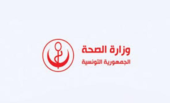 تونس: 69 وفاة و3070 إصابة جديدة بكورونا