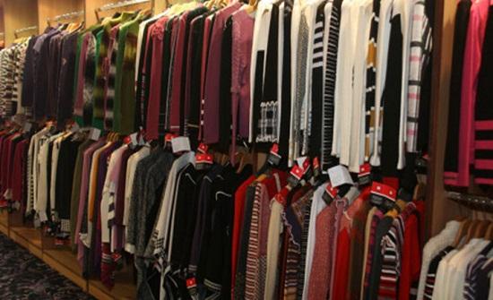 """""""الألبسة"""": تخفيض ضريبة المبيعات أولوية قصوى"""