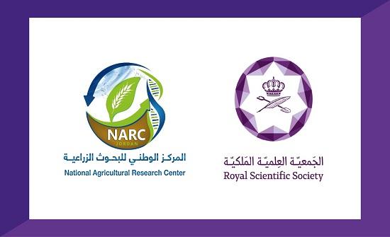 البيئة تختار الجمعية العلمية الملكية لتنفيذ مشروع تطوير العمل المناخي