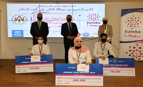 مندوباً عن ولي العهد وزير التربية يرعى حفل مسابقة أبطال الأردن للتكنولوجيا 2021