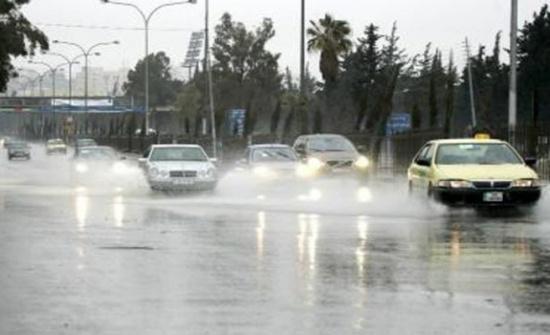 الأرصاد تحذر من خطر الانزلاقات والسيول يوم غد