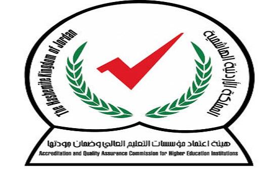 هيئة الاعتماد تنشر خطوات الالتحاق ببرنامج الإطار الوطني الوظيفي