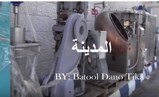 بالفيديو  : شاهدوا مصنع المخدرات الذي تم ضبطه مؤخراً في الأردن