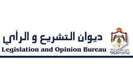 التشريع والرأي ينشر نظام قسمة العقارات بوادي الأردن