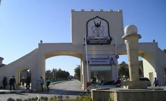 اليرموك والقوات المسلحة الأردنية يبحثان سبل التعاون المشترك