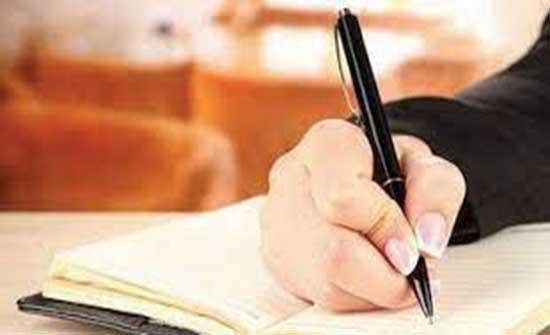 مسابقة بعنوان ترجم بقلمك حبك لوطنك في المزار