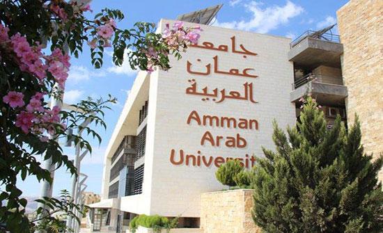 """""""عمان العربية""""تهنئ بعيد الأضحى وتعطل من السبت حتى مساء الاربعاء"""