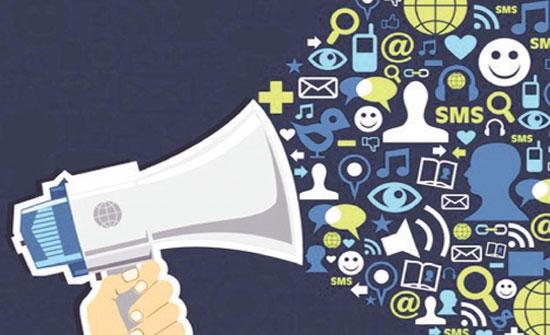الاقتصادي والاجتماعي يطلق دراسة عن دور الإشاعة في تشكيل الرأي العام